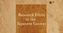 Research Ethics and the University in the 21st Century